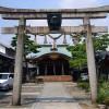 京都ゑびす神社(えびす神社)