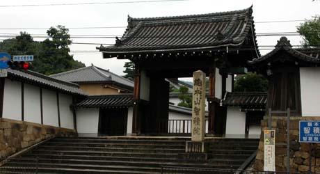京都十三仏霊場