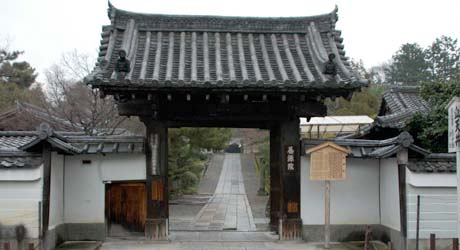 養源院(桃山御殿・血天井)